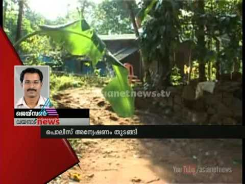 Maoist Influence in Wayanad ? Police start enquiry