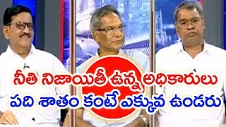 Corruption Started In CBI Also | D C Rosaiah #3 | #PrimeTimeDebate