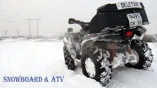 Weekend, Snowboard & ATV