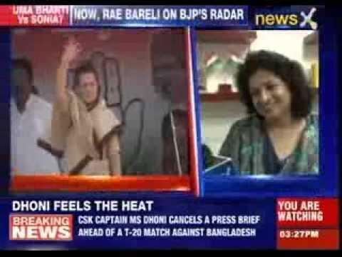 Uma Bharti vs Sonia Gandhi in Rae Bareli ?