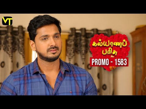 Kalyana Parisu Promo 18-05-2019 Sun Tv Serial  Online