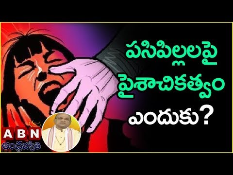 Garikapati Narasimha Rao About Abduction of Minors | Nava Jeevana Vedam | Episode 1244 | ABN Telugu