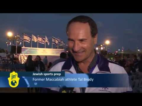 Maccabiah Sports Tournament Celebration in Tel Aviv, Israel: 'Jewish Olympics' Planned for 2013