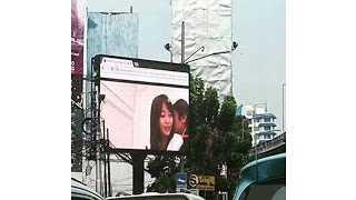 EXCITED!!! VIDEOTRON BILLBOARD  PLAY JAPANESE PORN VIDEO!!!