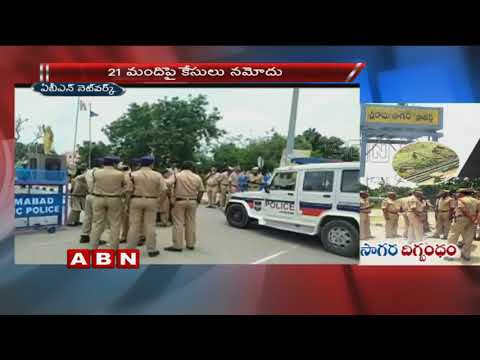 Security Tightened at Sri ram Sagar Project in View of Farmers Protest | Nizamabad | ABN Telugu