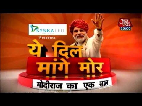 Ye Dil Mange More: Patna Public Reviews Modi's 1 Year Government