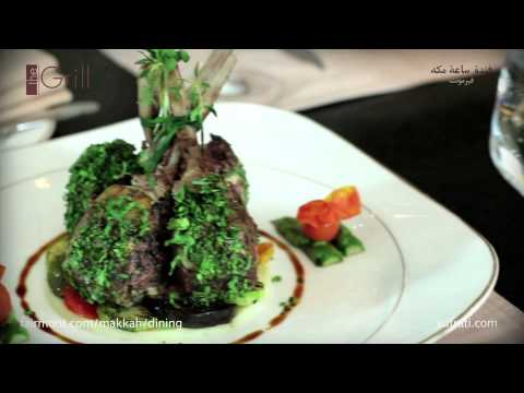 Sufrati Explores The Grill, at Fairmont Makkah Royal Clock Tower Hotel