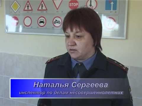 Профилактическая акция «Школа полиции»