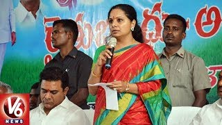 MP Kavitha Speech At Jagitial Public Meeting | Rythu Bandhu Awareness Program
