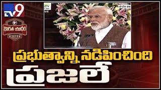 Bharata Yuddham : and#39;Sabka saath, sabka vikasand#39; should be our focus, Modi tells MPs
