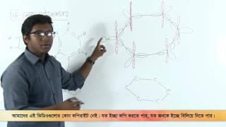 13. Delocalization of Benzene | বেনজিন এর ডি-লোকালাইজেশন | OnnoRokom Pathshala