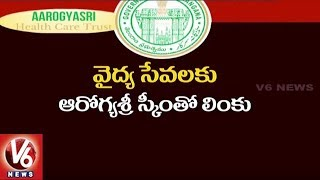 Special Report On Aarogyasri Services In Government Hospital - Hyderabad  - netivaarthalu.com