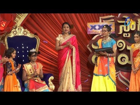 Star Mahila | 5th October 2018 | Full Episode | ETV Telugu