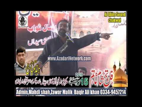 Zakir Tahir Bhatti | Majlis 15 Rajab 2019 Gahi Chakri |