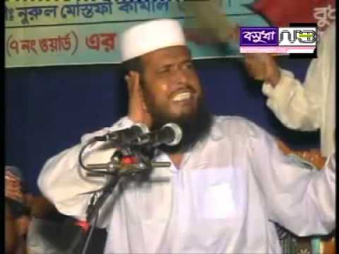Bangla Waz New 2013 By Tofazzol Hossain About Prophet's Story video