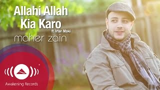 Watch Maher Zain Allahi Allah Kiya Karo video
