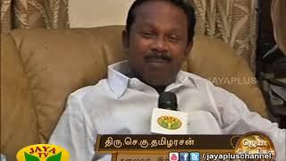 போயஸ் இல்ல சோதனை - அரசியல் கட்சித்தலைவர்கள் கண்டனம் 18 11 2017
