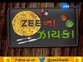 ZEE Na Zayka Brings To You New Flavours Of Winter Special Foods 12 01 2019 Zee 24 Kalak mp3