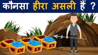 कुशल  पहेलियाँ ( Season 2  Part 5 )   Riddles in Hindi   Logical Baniya
