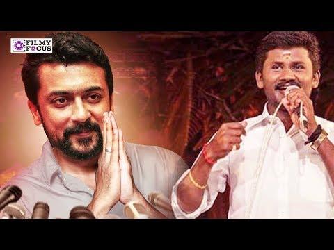 Suriya 37 : Suriya Mass Opening Song |   Suriya | Suriya 37 | Ngk  | NGK Teaser | Senthil ganesh
