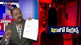 TANA President Satish Vemana About Kishan Modugumudi | Tollywood Prostitution Racket I TV5