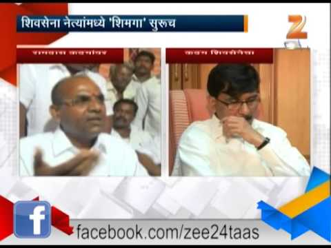 ZEE24TAAS : Sanjay Raut On Anant Geete and Ramdas Kadam