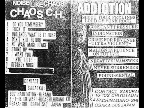 Chaos Ch.-fuck Religion, Fuck Politics..1994(japan Noise Punk-hc) video