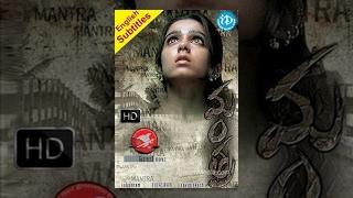 Mantra Telugu Full Movie || Sivaji, Charmi, Kausha || Tulasi Ram || Anand