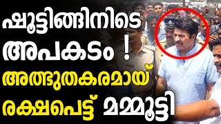 Accident  Mammootty Escapes From An Accident  During a Fight  Scene