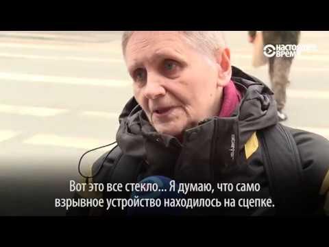 Очевидица теракта в метро Санкт-Петербурга: Мы лежали и я думала: только бы доехать