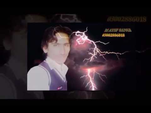 Aaye Yaad Teri -new  Awarapan 2 Exclusive 2012 HD 720p Full...