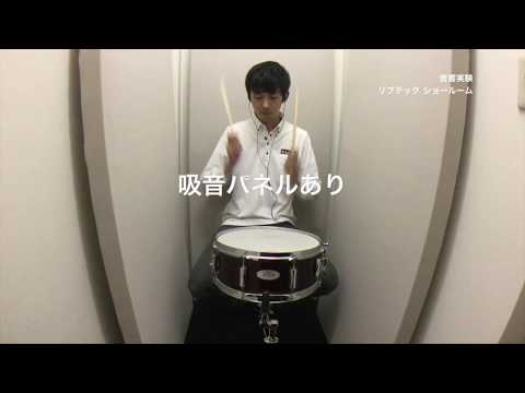 リブテック 音響実験
