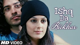 Ishq Da Bukhar Video Song  Mad About Dance