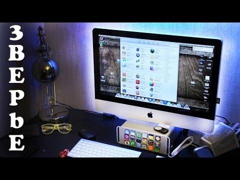 Почему Не стоит покупать iMac (Минусы)