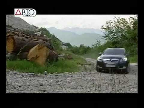 Тест-драйв Opel Insignia Sports Tourer 4wd (AutoTurn.ru)