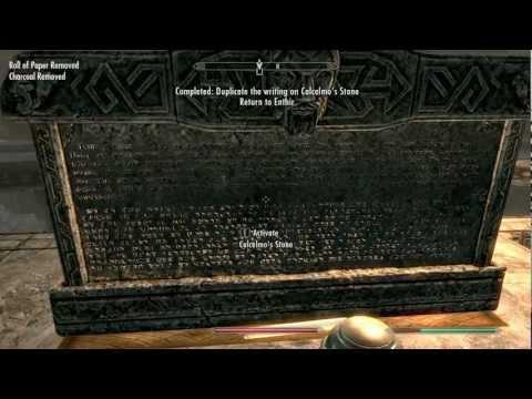 Как сделать копию надписи с скайриме