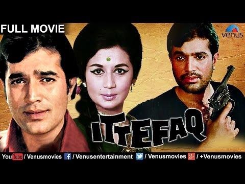 Ittefaq (English Subtitle) | Bollywood Classic Movies | Rajesh Khanna Movies | Full Hindi Movies thumbnail