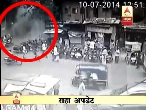 Pune Faraskhana police station bomb blast