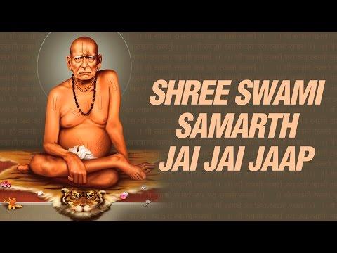 Shree Swami Samarth Jay Jay Swami Samarth | Swami Samartha Aarti...