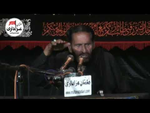 Zakir Maqbool Hussain Dhakoo | Majlis 15 Rajab 2018 | Imambargah Shah Yousaf Gardez Multan |