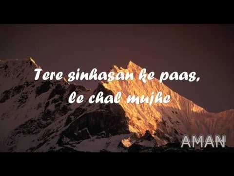 Le Chal Muhje(Lyrics) Song By Yeshua Band Hindi Worship song