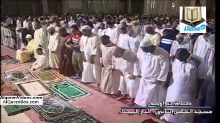 الشيخ عمر القزابري صلاة العشاء والتراويح بمسجد الحسن الثاني الليلة17 رمضان 2017