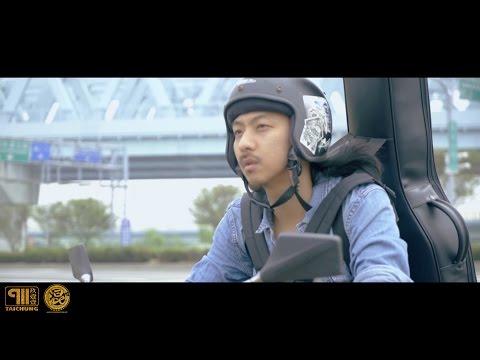 玖壹壹(Nine one one)-明天再擱來 (官方MV首播)