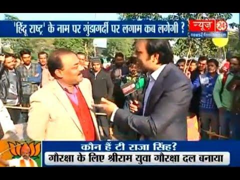 5 ki Panchayat : BJP विधायक ने क्यों कहा कि 'हर हिन्दू रखे हथियार'?