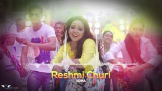 Kona - Reshmi Churi (Official Audio)