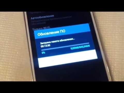Самсунг Гелокси 3 Стоит Ли Обновлять Андроид