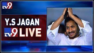 YS Jagan visits AP Bhavan in Delhi || LIVE