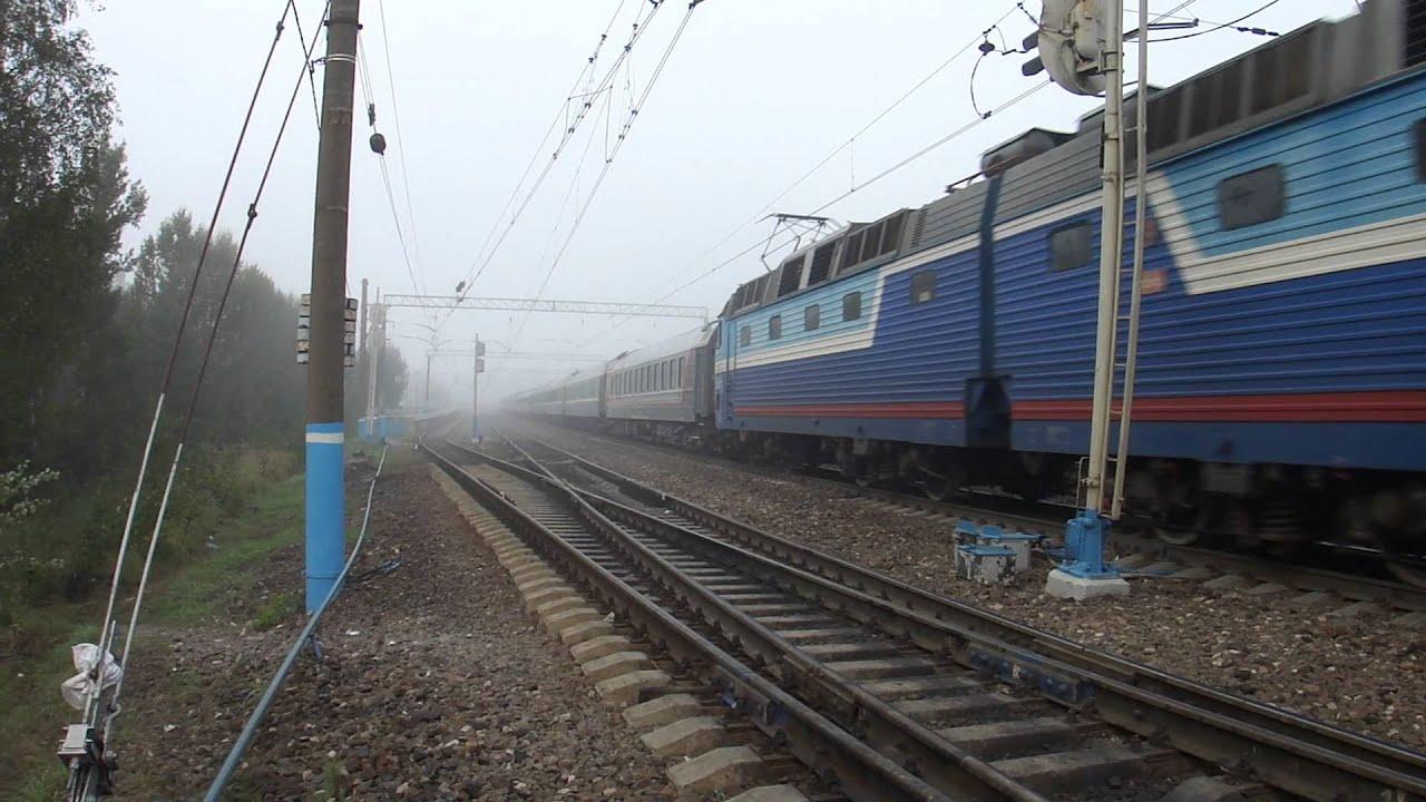 Скорый скорый поезд часть 4 чистать рассказы 11 фотография