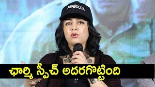 Charmi Kirak Speech At Mehbooba Press Meet | Mehbooba Press Meet | Puri Akash |
