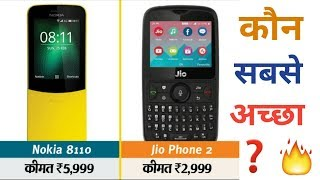 Nokia 8110 4G banana phone 🍌 Vs Jio Phone 2 matrix style feature phone, worth? Full comparison